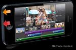 아이폰5 한국 출시와 스펙, iPhone 5 specs