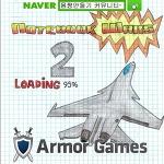 [플래시게임]공책안에서 비행슈팅게임을 즐긴다? 업그레이드가 된 다양한 전투기를 사자!