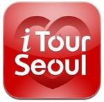 서울여행에 꼭 필요한 여행앱(여행어플) 5총사