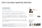 구글의 Blogspot(블로그스팟), 가장 간편한 블로거 서비스!