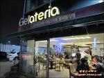 커피와 아이스크림의 만남 - 광안리 '카페 젤라떼리아'
