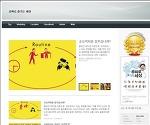 김민식pd의 <공짜로 즐기는 세상> - 아까운 돈 쓰지말고 놀며 공부하기.