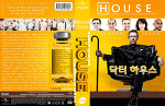 닥터 하우스 House M.D. | 미드 | 가족코믹/미스테리/메디칼/진단의학