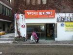 11월9일 1회 '종자심기'모임 후기 (by지 단장)