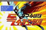 [hAYan_S]「독수리 오형제(5형제) : 지구 수비대 ( Eagle 5 Brother )」- WinXP - 단순설치 - 한글판 - DOS [다운, 다운로드, 다운받기]