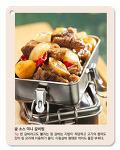 행복한 점심, 쇠고기 도시락[소풍도시락/나들이도시락]