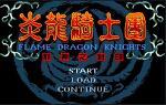 [hAYan_S]「용의 기사 1 ( Flame Dragon Knights )」- WinXP - 단순설치 - 한글판 - DOS [다운, 다운로드, 다운받기]