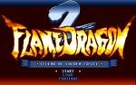 [hAYan_S]「용의 기사 2 : 황금 성의 전설 ( Flame Dragon 2 : Legend of Golden Castle )」 - WinXP - 단순설치 - 한글판 - 파일/에디트(에디터) - 노설치/DOS [다운, 다운로드, 다운받기]