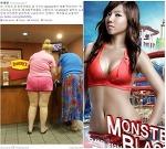 """가소로운 """"이채영 외국인 여성 몸매 비한 논란"""", 외모지상주의 대한민국에서 당연한것 아닌가?"""