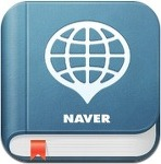 ::여행 중 앱-회화앱이 필요할까? 번역앱이 필요할까?