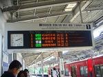 GO! 도쿄여행  #42 하네다공항 돌아가는 길