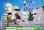 [2인용 플래시게임]부시 김정일 오사마 빈라덴 사람 후세인 나라를 건 결투(혈투)