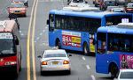 한심한 정치적 작당이 부른 버스파업 사태