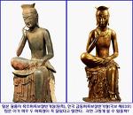 목조미륵반가상 원래는 한국인의 얼굴