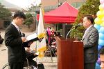 2007년 제 27 회 장애인의 날 행사