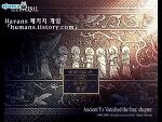 [Hayans]「이스 2 이터널 Ys 2 Eternal」 - xp가능 - IMG [다운, 다운로드, 다운받기]