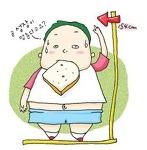소아 비만은 성인 비만으로 될 가능성이 높다.