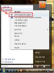 서비스 팩 청소 도구(Compcln.exe)로 하드 디스크 공간 확보하기