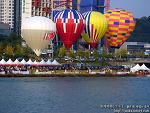2010 대전 열기구 축제, 그 뜨거운 열기의 현장을 가다!
