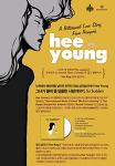 [이벤트][종료] HEE YOUNG(희영) - So Sudden 뮤직비디오 공개 기념 이벤트!!!