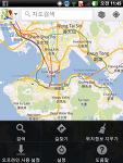 ::해외여행 팁-아이폰, 안드로이드폰에 구글맵 저장하는 방법