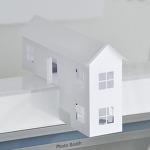 실내처럼 보이개 해주는 웹캠 페이퍼 하우스