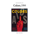 1994 Colors