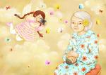 할머니의 꿈