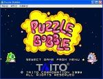 퍼즐버블2 한글판 - 추억의 고전게임 / 2인용게임