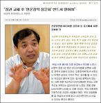 """""""청와대 악취 진동""""... MB정권, 올 것이 왔나?"""
