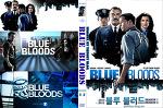 블루블러드 Blue Bloods | 미드 | 범죄수사/경찰가족