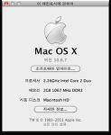 Mac OS X에서 화면 캡쳐