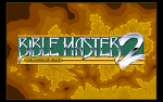 [hAYan_S]「바이블 마스터 ( Bible Master 2 )」- WinXP - 단순설치 - 한글판 - DOS [다운, 다운로드, 다운받기]