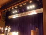 사이버 농업인 대회...8월 31일-9월 1일... #농촌_ #고령딸기_ #성주참외_ #fb