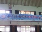 고령, 유천 배드민턴클럽 하계 단합대회