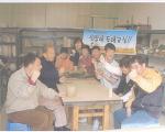 2005년 도예교실
