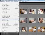 Adobe Photoshop Lightroom(라이트룸) Mogrify Plugin의 Watermarks 설정(이미지 워터마크 설정)