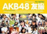 [PB写真集] AKB48 YU SATSU The Yellow Album [177P71.5MB]