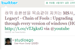 Chain of Fools: Windows 1.0에서 7까지 순서대로 업그레이드 하면 어떻게 될까?
