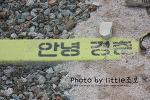 화랑대역에서 경춘철교까지... #5 [2012.08.13]