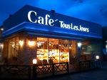 Cafe' Tous Les Jours