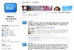(12) - 소셜청년 이대환 - 리디북스