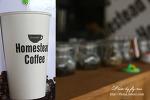 Homestead coffee 율동공원점