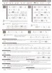 LG유플러스 IP-255 IP폰 인터넷전화기 사용법 및 기능설정법