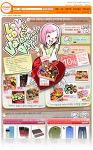 [2007] Valentine Day Event