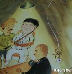 일본친구에게 한국책을 읽어주는 딸아이를 보며 경악한 이유