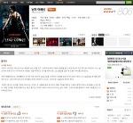 닌자 어쌔신 (Ninja Assassin, 2009)