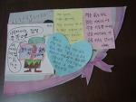 블로그로 배우는 독서신문(5.가족이 함께)