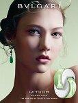 bvlgari omnia green jade perfume