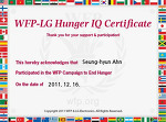 Hunger IQ